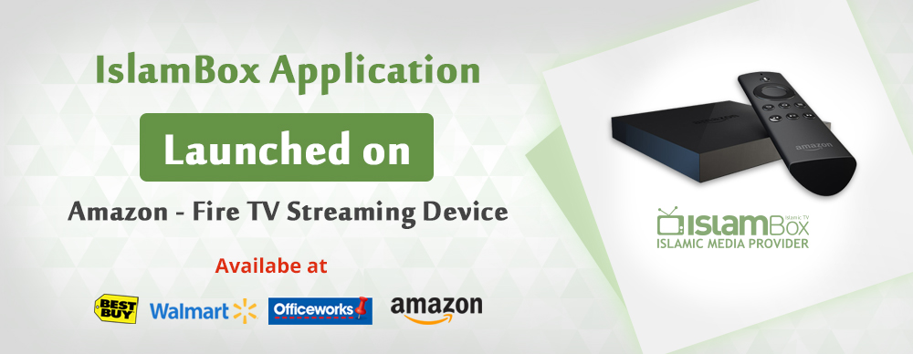 Islambox on Amazon Fire TV