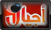 Ajyal TV