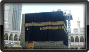Kabba Cover Change